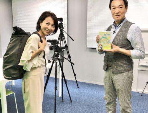 NHKアナウンサーの大先輩のYoutubeチャンネルで、防災講座をさせて頂きました!